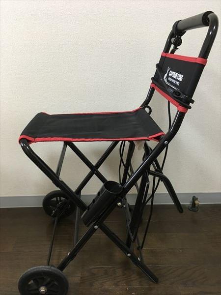 椅子にした常態